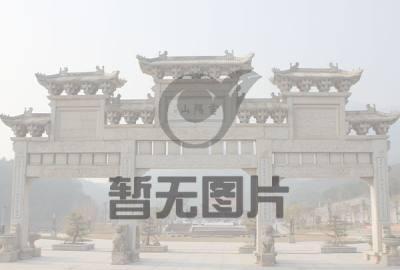 2020年茶陵云阳国家森林公园管理局 选调工作人员公告