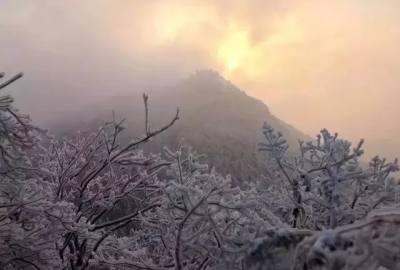 云阳山——冰雪中的你是如此美