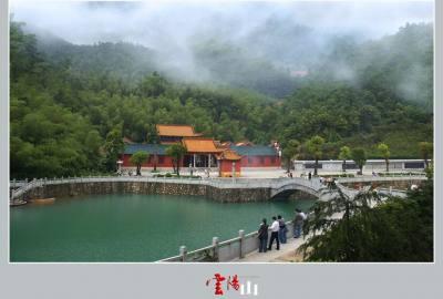 【开园公告】云阳山景区恢复正常开放的公告