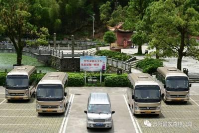 【重要公告】云阳国家森林公园禁止车辆上山公告