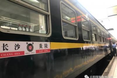坐火车免费游云阳山