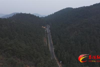 云阳山15公里水泥路面改为沥青路面