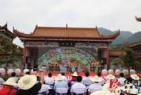 """茶陵""""农商行杯""""第二届云阳山旅游文化节开幕"""